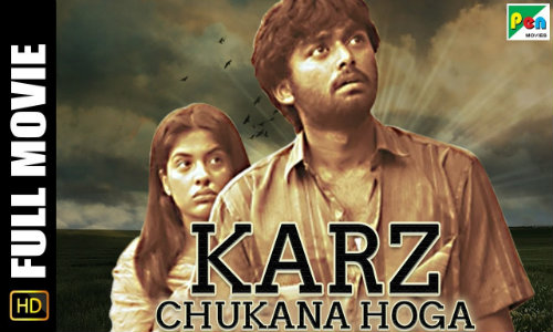 Karz Chukana Hoga 2019 HDRip 900MB Hindi Dubbed 720p Watch Online Full Movie Download Bolly4u