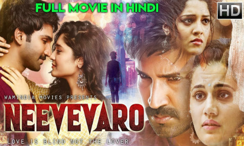 Neevevaro 2019 HDRip 350Mb Hindi Dubbed 480p Watch Online Full Movie Download bolly4u