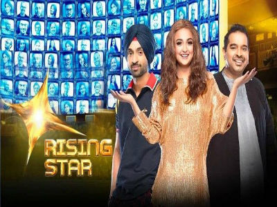 Rising Star Season 3 HDTV 480p 350Mb 21 April 2019 Watch Online Free Download bolly4u