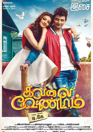 Kavalai Vendam 2016 HDRip 999MB Hindi Dual Audio 720p