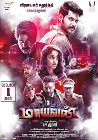 Maayavan 2017 HDRip 350MB UNCUT Hindi Dual Audio 480p Watch Online Full Movie Download bolly4u