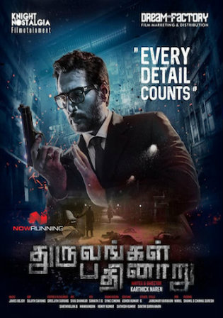 Dhuruvangal Pathinaaru 2019 HDRip 650MB Hindi Dubbed 720p Watch Online Full Movie Download bolly4u