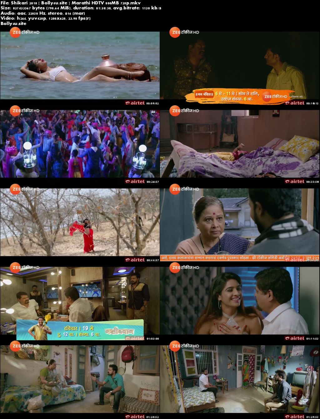 Shikari 2018 HDTV 800MB Marathi 720p Download