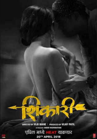 Shikari 2018 HDTV 300MB Marathi 480p Watch Online Full Movie Download bolly4u