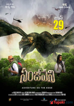Sanjeevani Adventure On The Edge 2019 HDRip 250MB Hindi Dubbed 480p Watch Online Full Movie Download bolly4u