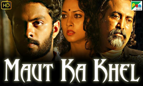 Maut Ka Khel 2019 HDRip 350MB Hindi Dubbed 480p Watch Online Free Download bolly4u