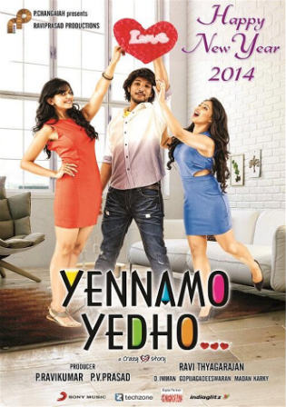 Yennamo Yedho 2014 HDRip 400MB UNCUT Hindi Dual Audio 480p