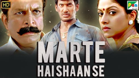 Marte Hai Shaan Se 2019 HDRip 350MB Hindi Dubbed 480p
