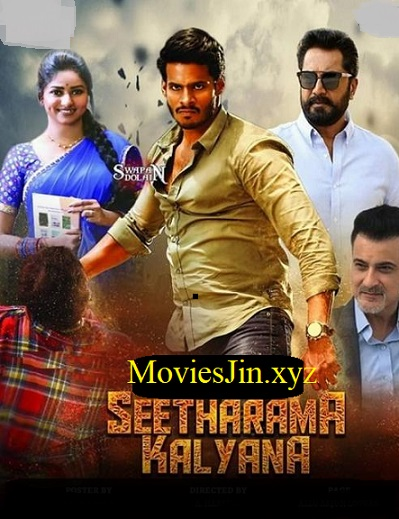 Seetharama Kalyana 2019 Movie 400MB DTHRip Hindi Dubbed 480p