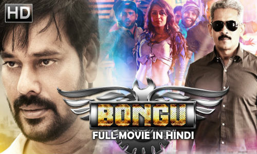Bongu 2019 HDRip 300Mb Hindi Dubbed 480p Watch Online Full Movie Download bolly4u