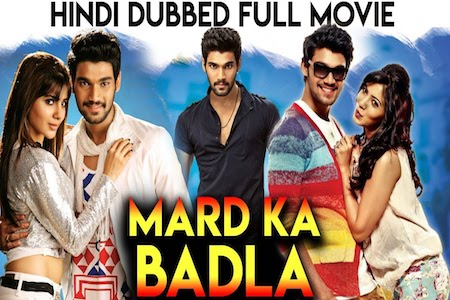 Mard Ka Badla 2019 HDRip 300MB Hindi Dubbed 480p Watch Online Full Movie Download bolly4u