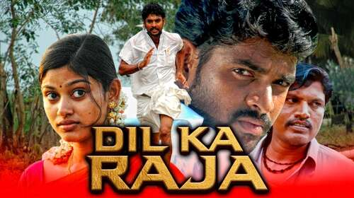 Dil Ka Raja 2019 HDRip 300MB Hindi Dubbed 480p