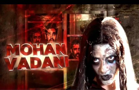Mohan Vadani 2019 HDTV 300MB Hindi Dubbed 480p
