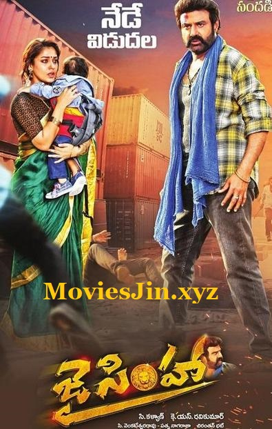 Jai Simha 2018 UNCUT HDRip Hindi 500MB Dual Audio 480p