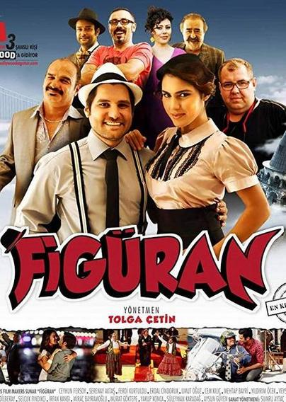 Figuran 2015 300MB Movie Hindi Dual Audio WEBDL 480p