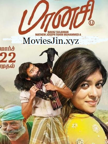 Maanasi 2019 HDRip 800MB Hindi Dubbed x264 720p