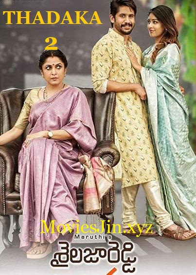 Thadaka 2 Sailaja Reddy Alludu 2019 Hindi Dubbed 800MB HDRip 720p
