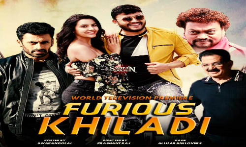 Furious Khiladi 2019 HDRip 300MB Hindi Dubbed 480p Watch Online Full Movie Download bolly4u