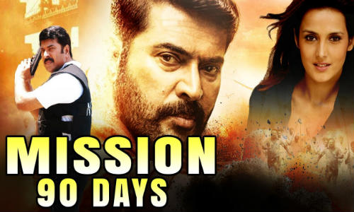 Mission 90 Days 2019 HDRip 300MB Hindi Dubbed 480p