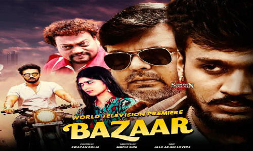Bazaar 2019 HDRip 1GB Hindi Dubbed 720p Watch Online Free Download bolly4u