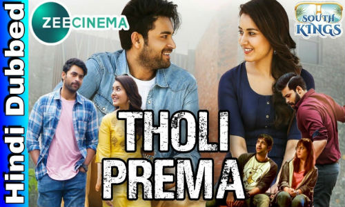 Tholi Prema 2019 HDRip 750Mb Hindi Dubbed 720p