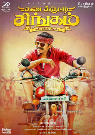 Kadaikutty Singam 2018 HDRip 1.1GB UNCUT Hindi Dual Audio 720p