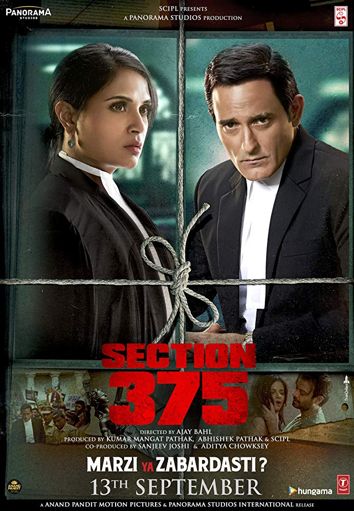 Section 375 2019 Hindi Full Movie Download