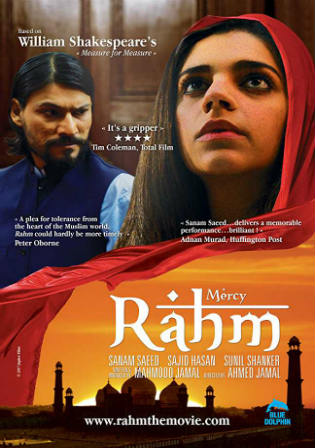 Rahm 2016 WEB-DL 700Mb Urdu 720p