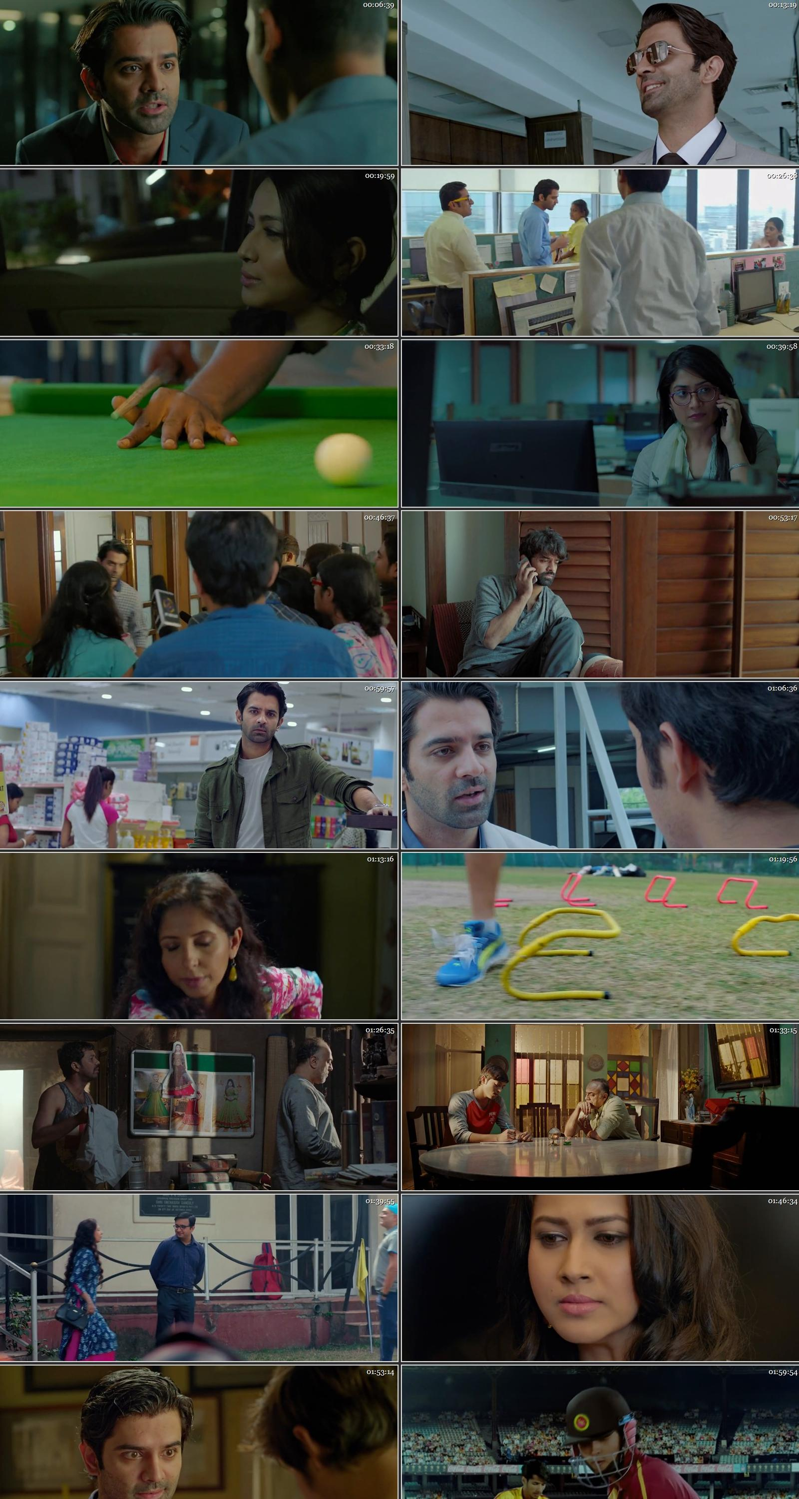 22 Yards 2019 300MB Movie Hindi HDRip Download