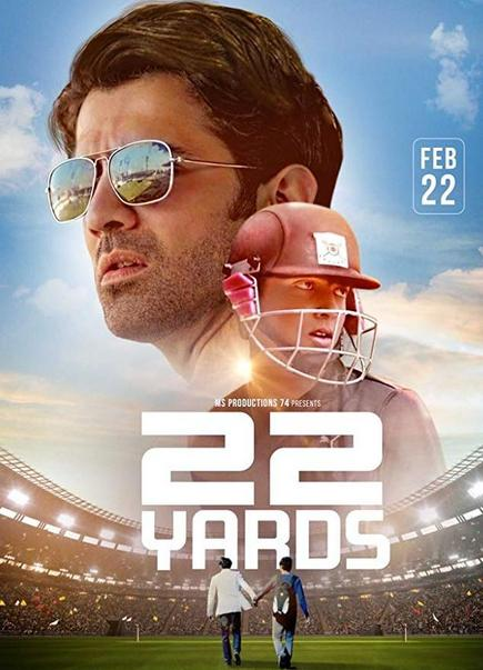 22 Yards 2019 Full Hindi HDRip 900MB Movie 720p