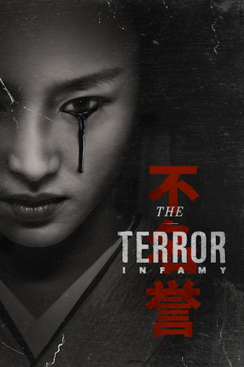 The Terror Season 02 Complete Hindi WEBDL Dual Audio Msub 720p