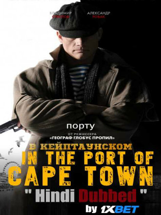 In The Port of Cape Town 2018 HDRip 700MB Hindi Dubbed 720p