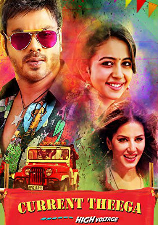 Current Theega 2014 HDRip 999Mb UNCUT Hindi Dual Audio 720p Watch Online Full Movie Download bolly4u