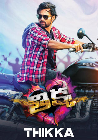 Thikka 2016 HDRip 1GB UNCUT Hindi Dual Audio 720p Watch Online Full Movie Download bolly4u