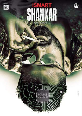 iSmart Shankar 2019 WEB-DL 950MB Telugu 720p Watch Online Full Movie Download bolly4u