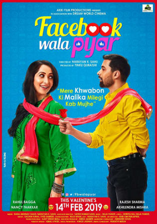 Facebook Wala Pyar 2019 WEB-DL 750MB Hindi 720p