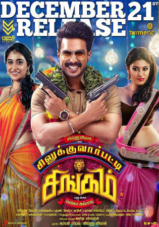 Silukkuvarupatti Singam 2018 HDRip 400MB UNCUT Hindi Dual Audio 480p