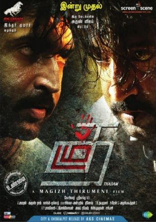 Thadam 2019 HDRip 900MB Hindi Dubbed 720p