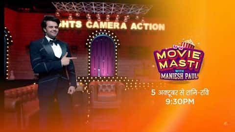 Movie Masti With Manish Paul HDTV 480p 200MB 20 October 2019