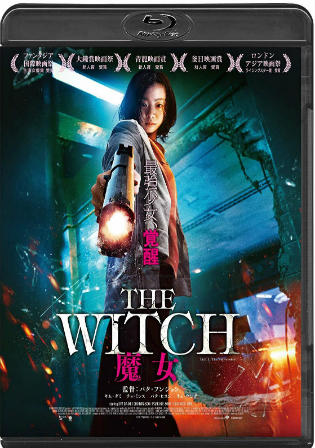 The Witch Part 1 The Subversion 2018 BluRay 300Mb Hindi Dual Audio 480p Watch Online Full Movie Download bolly4u