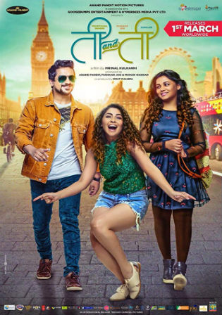 Ti and Ti 2019 WEB-DL 850Mb Full Hindi Movie Download 720p