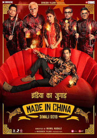 Made In China 2019 Pre DVDRip 700Mb Hindi x264