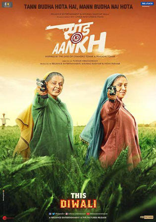 Saand Ki Aankh 2019 Pre DVDRip 950Mb Hindi Full Movie Download 720p Watch Online Free bolly4u