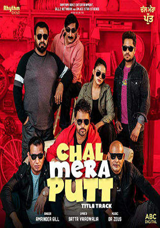 Chal Mera Putt 2019 WEB-DL 400Mb Full Punjabi Movie Download 480p