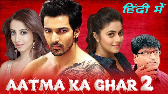 Aatma Ka Ghar 2 2019 HDRip 300MB Hindi Dubbed 480p