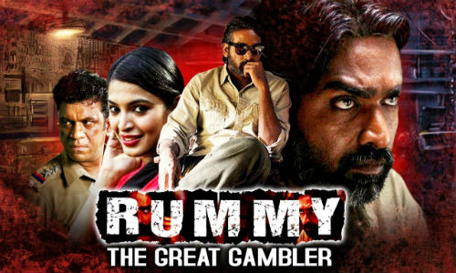 Rummy The Great Gambler 2019 HDRip 300MB Hindi Dubbed 480p