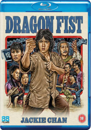 Dragon Fist 1979 BluRay 300Mb Hindi Dual Audio 480p