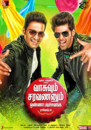 Vasuvum Saravananum Onna Padichavanga 2015 HDRip 400MB UNCUT Hindi Dual Audio 480p Watch Online Full Movie Download bolly4u