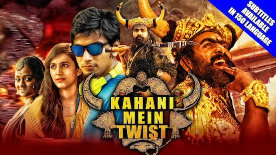Kahani Mein Twist 2019 HDRip 300MB Hindi Dubbed 480p