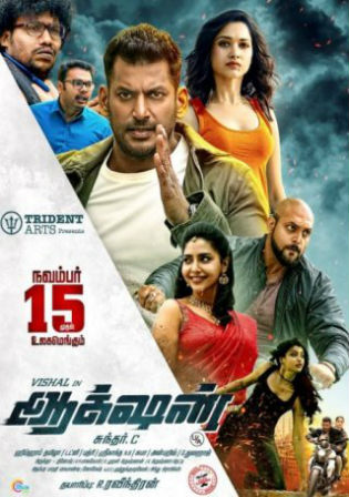 Action 2019 HDRip 400Mb Tamil 480p ESubs